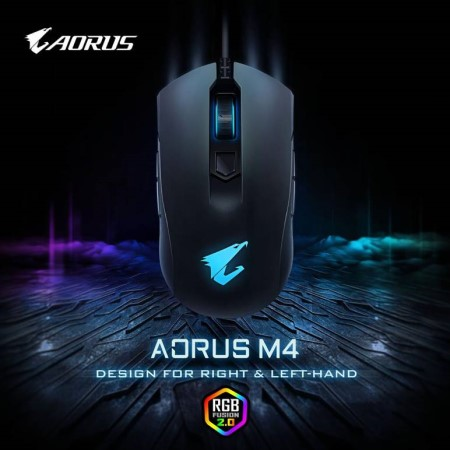 GIGABYTE Releases AORUS M4 Gaming Mouse
